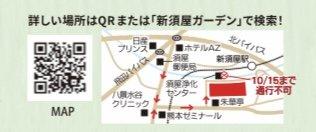 須屋モデル 地図.jpg