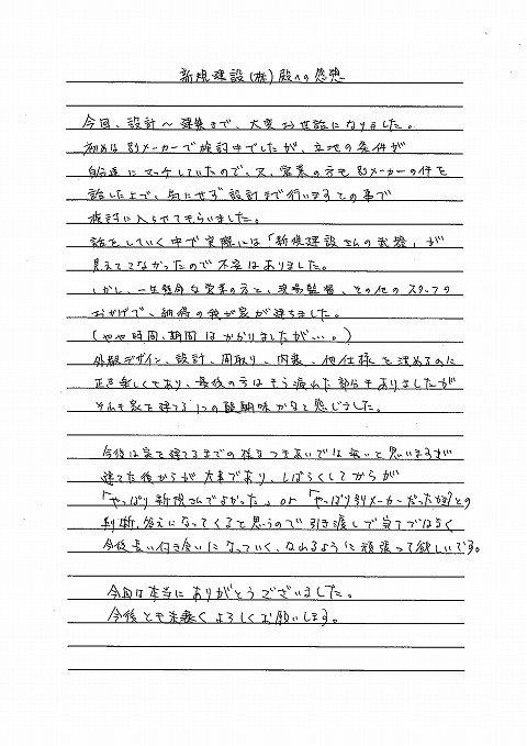 voice_minami.jpg